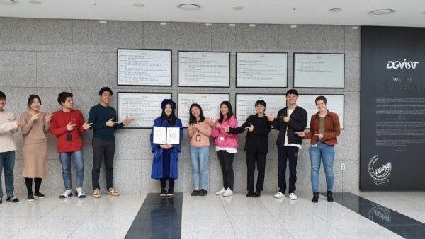 2020.02.14 김의정 석사 졸업